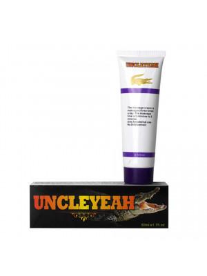 UNCLEYEAH